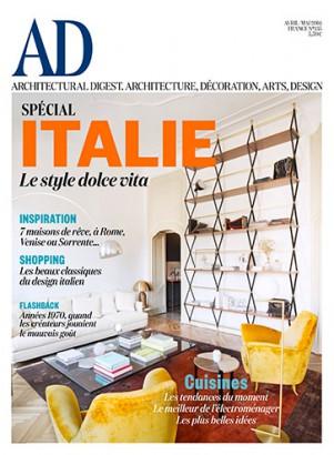 veronese-press-ad-avril-2016-0