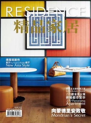veronese-press-residence-china-january-2016-0